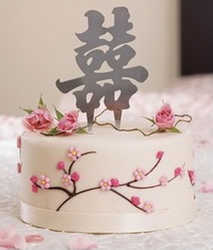 Asian happiness symbol cake topper