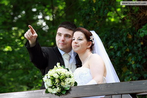 wedding in the UK