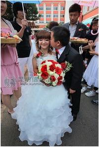 pettite woman bride